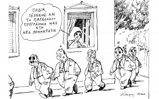 skitso-toy-andrea-petroylaki-12-01-160