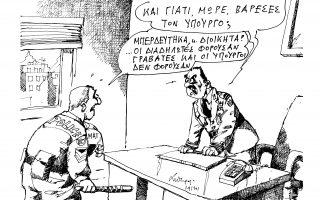 skitso-toy-andrea-petroylaki-15-01-160