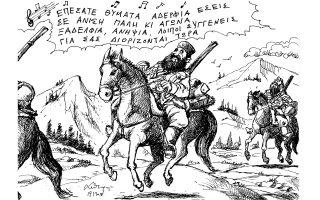 skitso-toy-andrea-petroylaki-19-01-160