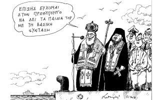 skitso-toy-andrea-petroylaki-06-01-150