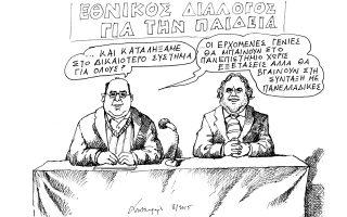skitso-toy-andrea-petroylaki-10-01-160