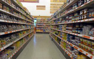 Οι κλάδοι των σούπερ μάρκετ, των τροφίμων και της γαλακτοβιομηχανίας αναμένεται να βρεθούν στο επίκεντρο των επιχειρηματικών εξελίξεων στη διάρκεια του 2016.