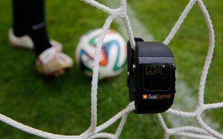 Σε περίπτωση που η μπάλα περάσει τη γραμμή του τέρματος, η κεντρική μονάδα επεξεργασίας στέλνει ένα κρυπτογραφημένο σήμα στο ρολόι του διαιτητή σε λιγότερο από ένα δευτερόλεπτο, υποδεικνύοντας το γκολ μέσω δόνησης και ενός οπτικού σήματος.