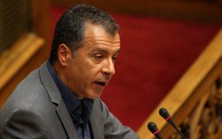 potami-na-mas-pei-o-k-tsipras-gia-ta-schedia-katastrofis0