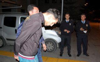 Ο μαροκινής καταγωγής Βέλγος Αχμέτ Νταχμανί συνελήφθη στην Αττάλεια της Τουρκίας, στις 15 Νοεμβρίου, δύο ημέρες μετά τις επιθέσεις στο Παρίσι.