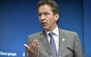 Η πρόταση του Βερολίνου υποστηρίζεται από την Ολλανδία και τη Φινλανδία και ο πρόεδρος του Eurogroup Γερούν Ντάισελμπλουμ επιθυμεί την επιβολή πλαφόν στα κρατικά ομόλογα που μπορεί να έχει κάθε τράπεζα εντός του 2016, με το μέτρο να εφαρμόζεται πλήρως το 2024.