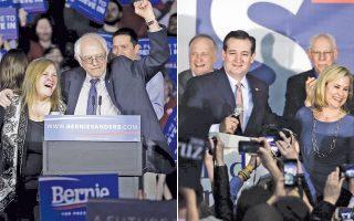 Ο ένας νίκησε, ο άλλος έχει κάθε λόγο να εισπράττει ενθάρρυνση από την... ήττα του. Ο υπερσυντηρητικός γερουσιαστής Τεντ Κρουζ (δεξιά) αποθεώνεται από ενθουσιώδεις οπαδούς του, έχοντας επικρατήσει του λαϊκιστή ανθυποψηφίου του για το προεδρικό χρίσμα των Ρεπουμπλικανών, Ντόναλντ Τραμπ, στις προκριματικές εκλογές της Αϊόβας. Στο στρατόπεδο των Δημοκρατικών, ο ριζοσπάστης Μπέρνι Σάντερς επιβεβαίωσε τη δυναμική του, υπολειπόμενος μόνο κατά 0,2% της Χίλαρι Κλίντον.