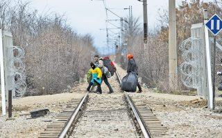 Πρόσφυγες στην Ειδομένη περνούν τα σύνορα με την ΠΓΔΜ.