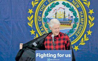 Πρωτοφανή επίθεση εξαπέλυσε ο πρώην πρόεδρος των ΗΠΑ Μπιλ Κλίντον εναντίον του αντιπάλου της συζύγου του, γερουσιαστή του Βερμόντ, Μπέρνι Σάντερς.
