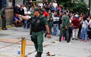 kleista-katastimata-sti-venezoyela-logo-elleipsis-energeias0