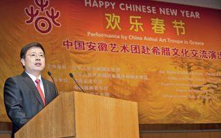 «H Xρονιά του Πιθήκου αρχίζει στις 8 Φεβρουαρίου, με πίστη στη συνεργασία μεταξύ των 2 λαών που θα φέρει καρποφόρα αποτελέσματα», όπως δήλωσε στην ομιλία του ο πρέσβης της Kίνας κ. Tζόου Σιαολί.