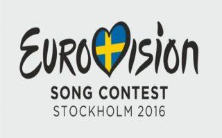 prosopa-to-sygkrotima-argo-sti-eurovision0