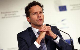 Με την επιτυχή ολοκλήρωση της πρώτης αξιολόγησης μπορεί μια χρηματική δόση να εκταμιευθεί προς την Ελλάδα, δήλωσε ο επικεφαλής του Eurogroup Γ. Ντάισελμπλουμ.