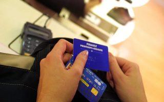 Για το «χτίσιμο» του αφορολόγητου θα υπολογίζονται όλες οι δαπάνες, είτε αυτές έγιναν με τη χρήση κάρτας είτε μέσω Διαδικτύου, είπε ο αναπληρωτής υπουργός Οικονομικών Τρ. Αλεξιάδης.