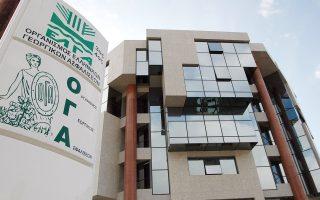 Το ενδεχόμενο διατήρησης της αυτονομίας του ΟΓΑ διερευνάται από το υπουργείο Εργασίας.