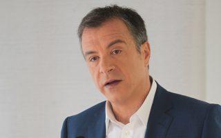«Κάποιοι φλερτάρουν με το κόλπο της απόδρασης», ανέφερε χθες ο κ. Σταύρος Θεοδωράκης.