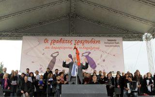 Μουσική διαμαρτυρία στην πλατεία Κλαυθμώνος πραγματοποίησαν χθες μηχανικοί, γιατροί και δικηγόροι.