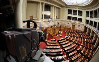 Ιδιαιτέρως ηλεκτρισμένο είναι το κλίμα τελευταίως στις συζητήσεις εντός του Κοινοβουλίου, ενώ δεν λείπουν και οι επιθέσεις προσωπικού χαρακτήρα.