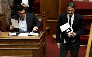 Ο πρόεδρος της ΝΔ Κυριάκος Μητσοτάκης κατεβαίνει από το βήμα στη συζήτηση του σχεδίου νόμου του Υπουργείου Υγείας «Μέτρα για την επιτάχυνση του κυβερνητικού έργου και άλλες διατάξεις», στην Ολομέλεια της Βουλής, Αθήνα, το Σάββατο 20 Φεβρουαρίου 2016. ΑΠΕ-ΜΠΕ/ΑΠΕ-ΜΠΕ/ΣΥΜΕΛΑ ΠΑΝΤΖΑΡΤΖΗ