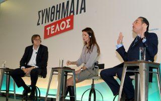 Ο πρόεδρος της Συμμαχίας Φιλελευθέρων και Δημοκρατών στο Ευρωπαϊκό Κοινοβούλιο ,  Γκυ Φερχοφσταντ (Guy Verhofstadt )(Α) και ο επικεφαλής της ομάδας των Σοσιαλιστών - Δημοκρατών του Ευρωκοινοβουλίου Τζιάνι Πιτέλα ( Gianni Pittella ) (Δ) συμμετέχουν σε Debate της νεολαίας του Ποταμιού με συντονίστρια την δημοσιογράφο Ξένια Κουναλάκη Σάββατο 27 Φεβρουαρίου 2016. Συνεχίζεται για δεύτερη ημέρα το τριήμερο συνέδριο του Ποταμιού που διεξάγεται στο Εκθεσιακό Κέντρο Περιστερίου. ΑΠΕ-ΜΠΕ/ΑΠΕ-ΜΠΕ/Παντελής Σαίτας