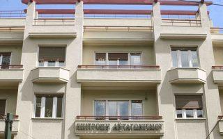 Οι νομοθετικές ρυθμίσεις που δεν έχουν την έγκριση των δανειστών, και ειδικά σε ό,τι αφορά τα θέματα της Επιτροπής Ανταγωνισμού την έγκριση της Κομισιόν, μπορούν να θεωρηθούν ακόμη και «μονομερής ενέργεια».