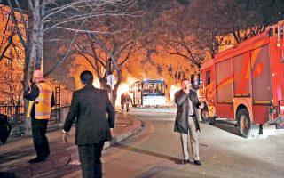 Τουλάχιστον 28 άνθρωποι σκοτώθηκαν και δεκάδες άλλοι τραυματίστηκαν κατά τη χθεσινή βομβιστική επίθεση στην Αγκυρα. Σ
