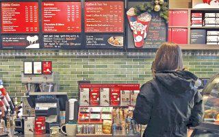Πραγματικές παγίδες από ζάχαρη τα ζεστά ροφήματα των αλυσίδων καφέ, προειδοποιούν Βρετανοί ειδικοί, που τα θεωρούν υπεύθυνα και για τα υψηλά ποσοστά παχυσαρκίας στη χώρα.
