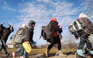 Ο ευρωσκεπτικισμός έχει αναδυθεί ξανά λόγω της μεταναστευτικής κρίσης και αυτήν τη φορά βασίζεται σε ανησυχίες για τον έλεγχο των συνόρων και των πληθυσμών.