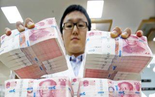 Τον Ιανουάριο τα χρηματοπιστωτικά ιδρύματα της χώρας χορήγησαν νέα δάνεια συνολικού ύψους 2,5 τρισ. γουάν, ποσό αντίστοιχο των 385 δισ. δολαρίων, ενώ παράλληλα η Λαϊκή Τράπεζα της Κίνας εξακολούθησε να διοχετεύει ρευστότητα στην οικονομία που επιβραδύνεται.