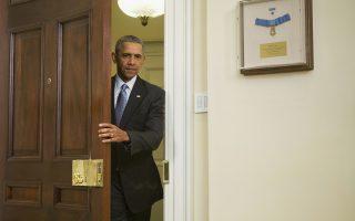 Το κλείσιμο του Γκουαντάναμο ήταν προεκλογική υπόσχεση  του Μπαράκ Ομπάμα το 2008.