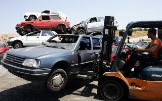 Ο συνολικός αριθμός επιβατικών αυτοκινήτων που αντικαταστάθηκαν μέσω απόσυρσης το 2015 ανήλθε σε 74.147 οχήματα, σημειώνοντας αύξηση 5,4% σε σχέση με το 2014.