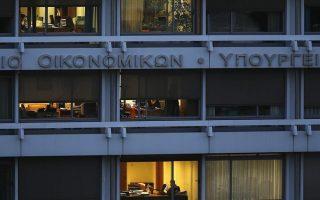 me-ta-dimosionomika-archizei-o-neos-kyklos-ton-diapragmateyseon0