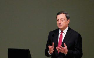Ο πρόεδρος της Ευρωπαϊκής Κεντρικής Τράπεζας, Μάριο Ντράγκι.