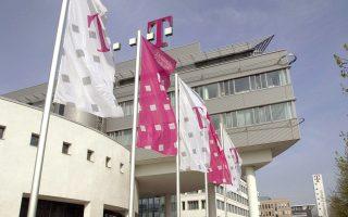 Οι ευρωπαϊκές αγορές πήραν ώθηση από τα σημαντικά κέρδη της βρετανικής τράπεζας Lloyds, αλλά και του γερμανικού κολοσσού των τηλεπικοινωνιών Deutsche Telekom.