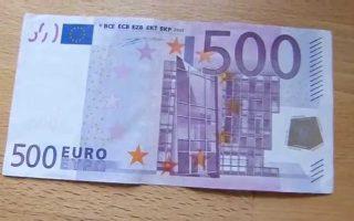 den-aposyretai-to-chartonomisma-ton-1-000-fragkon0