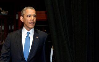 Ιστορική επίσκεψη στην Κούβα πρόκειται να πραγματοποιήσει στις 21 και 22 Μαρτίου ο Αμερικανός πρόεδρος Ομπάμα, για να γίνει ο πρώτος πρόεδρος των ΗΠΑ, μετά τον Κάλβιν Κούλιτζ το 1928, που επισκέπτεται την Αβάνα.