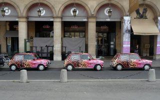 Austin mini Mark IV, 1990. Παρίσι, Οκτώβριος 2009.