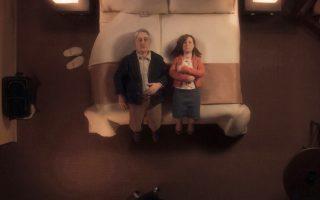 Ο Τσάρλι Κάουφμαν έγινε γνωστός ως σεναριογράφος το 1999 με ένα σουρεαλιστικό... ριφιφί: μπήκε στο «Μυαλό του Τζον Μάλκοβιτς» και είδε τον κόσμο από την οπτική γωνία ενός σταρ. Σήμερα, υπογράφει το σενάριο (και τη σκηνοθεσία μαζί με τον Ντιουκ Τζόνσον) ενός παράξενου animation.