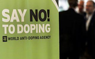 O Παγκόσμιος Οργανισμός κατά του Ντόπινγκ (WADA) έχει ανοίξει το πεδίο και για νέες αποκαλύψεις και η διεθνής ομοσπονδία στίβου (IAAF) έχει κινήσει ήδη τη διαδικασία διερεύνησης της αυθεντικότητας της επιστολής της Γουάνγκ, ενώ αντηχεί ακόμη η έκκληση της βρετανικής ομοσπονδίας στίβου για... μηδενισμό του κοντέρ των παγκόσμιων ρεκόρ.