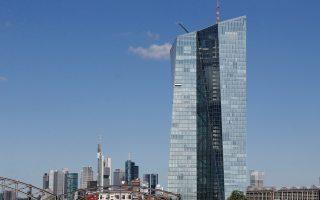 Η ΕΚΤ χαρακτηρίζει τη συζήτηση για τα επιτόκια «πολύ πρόωρη».