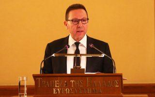 Ο διοικητής της Τράπεζας της Ελλάδος Γιάννης Στουρνάρας στην 83η ετήσια γενική συνέλευση των μετόχων.
