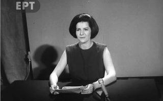 Μια κυρία της ελληνικής τηλεόρασης, η Ελένη Κυπραίου, που κήρυξε την έναρξη εκπομπής της.