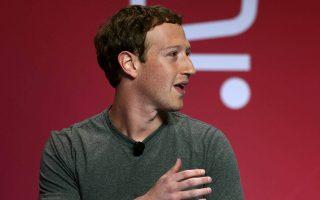 Ο ιδρυτής του Facebook, Μαρκ Ζούκερμπεργκ, θέλησε να επεκτείνει την γκάμα συναισθημάτων, που μπορούν να εκφράσουν οι χρήστες.