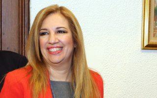 Η κ. Γεννηματά συναντήθηκε χθες με τον πρόεδρο της Ευρωομάδας των Σοσιαλιστών και Δημοκρατών Τζάνι Πιτέλα.