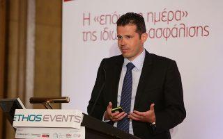 Ο κ. Λάμπρος Γκόγκος, επικεφαλής Ασφαλιστικών και Συνταξιοδοτικών Υπηρεσιών της ΕΥ