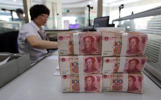 Μπορεί το γουάν να εντάχθηκε στο καλάθι του ΔΝΤ, αλλά αρκετοί αναλυτές υποστηρίζουν ότι απέχει ακόμη πολύ από το καθεστώς του διεθνούς αποθεματικού νομίσματος.