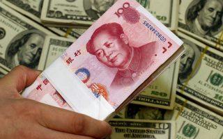 Η ισοτιμία γουάν προς δολάριο έως το τέλος του χρόνου θα διαμορφωθεί στα 6,7 γουάν προς 1 δολάριο, σύμφωνα με τις εκτιμήσεις.