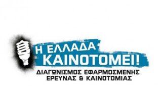 f-karavias-apaiteitai-tacheia-oloklirosi-tis-axiologisis0