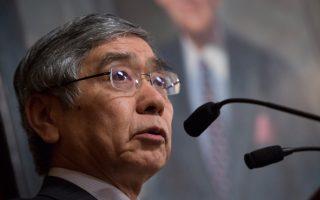 Ο κεντρικός τραπεζιτης στην Ιαπωνία Χαρουχίκο Κουρόντα.