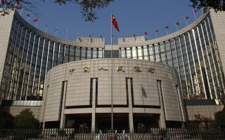Η προσέλκυση ξένων κεφαλαίων αποτελεί αυτήν τη στιγμή προτεραιότητα για την Κίνα.